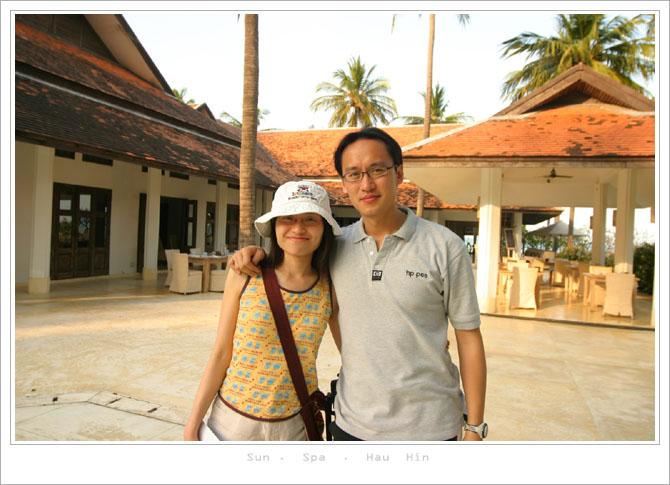 2004-01-31(HuaHinResort63).jpg