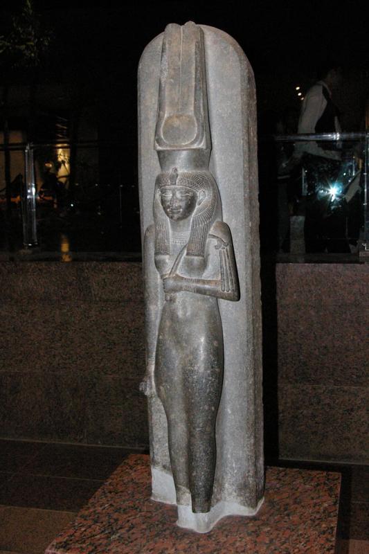 Nubian Museum at Aswan