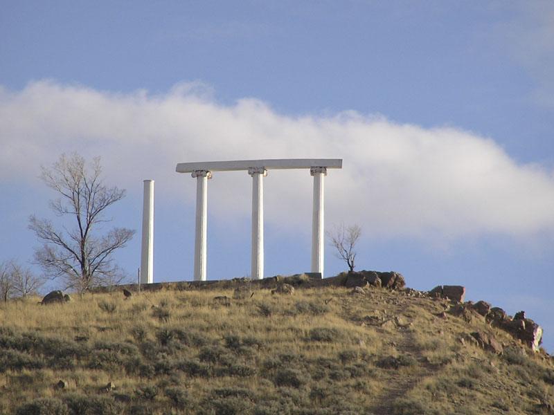 Red Hill, Pocatello, Idaho