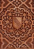 Closeup of plaster design in a wall of the Alhambra