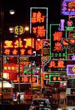The crowdest neon lights in HK, and probably the world.