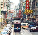 Johnston Road Hong Kong