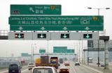 Driving into Hong Kong