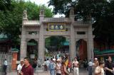Second gate to Wong Tai Sin Temple