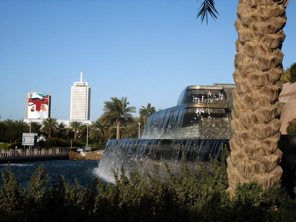 The waterfall in front of Emirates Towers