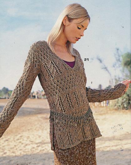 Летние Пуловеры Вязаные Доставка