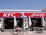 Hurghada KFC.JPG