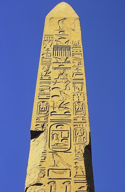 Temple de Karnak à Louxor