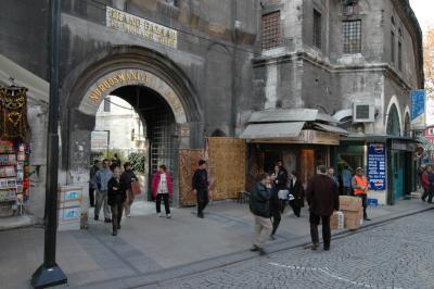 Nurosmaniye Kulliye entrance to mosque area