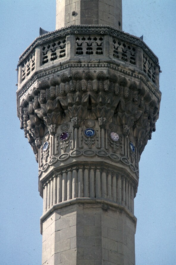 Gaziantep minaret