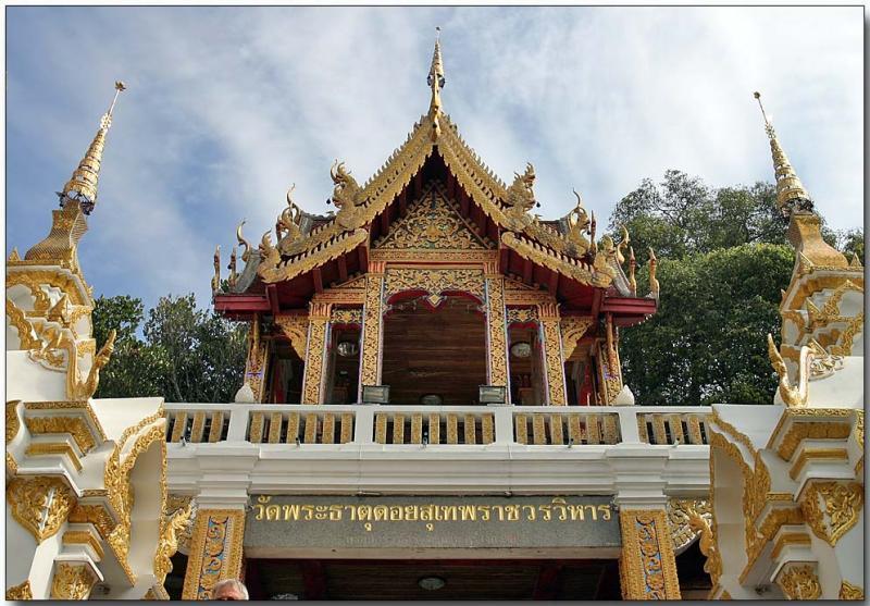 Temple exit