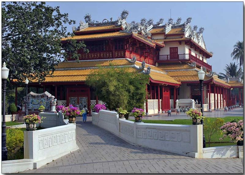 Wehat Chamrun Hall
