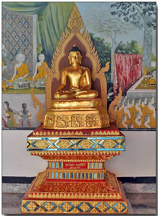 Temple hall