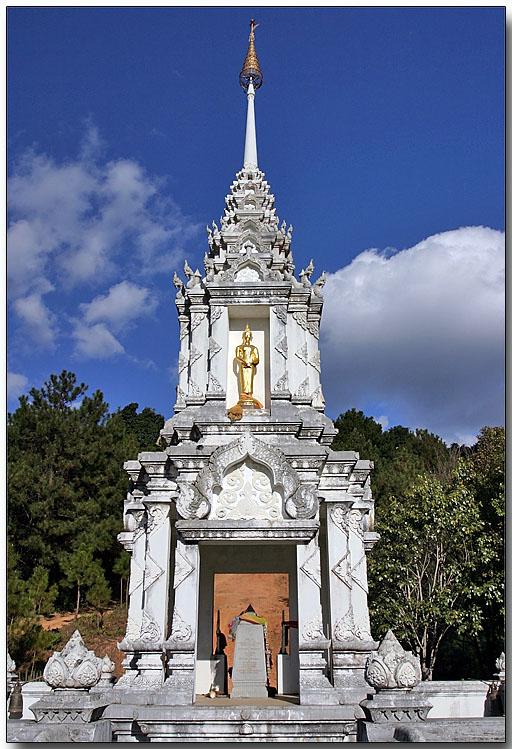 Angkhang Shrine of Lord Buddhas Relics