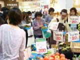j-osaka-market.jpg