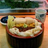 Oishii desu The scallop is 4cm in diameter and 2 cm thick