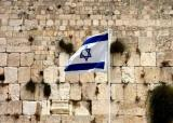 Jerusalem 2003-2004   pict  002.jpg