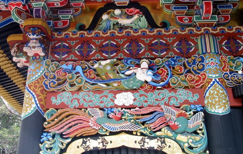 Monoyama Carving detail