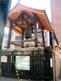 Very old bell in Kyoto