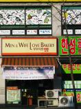 Men and Wife Love Bakery