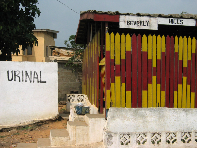 Beverly Hills urinal, Cape Coast, Ghana