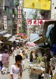 Peel Street Hong Kong