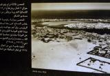 Aerial view of Dubai in the 1950's, Dubai Museum