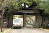 Sekenani Gate to the Maasai Mara National Reserve