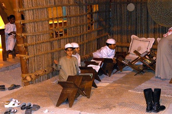 Traditional school display, Al-Ahmadiya