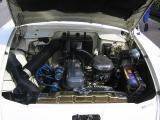 Sunbeam Rapier Engine