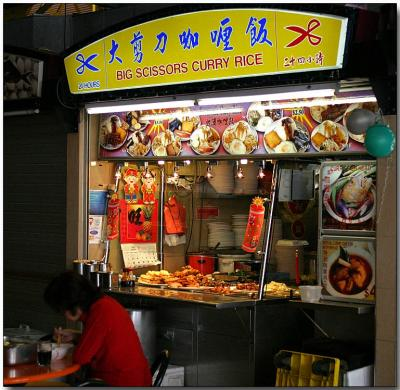 Local Hawker - Maxwell Hawker Centre