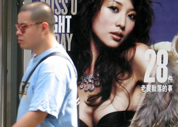 Top model in Taiwan