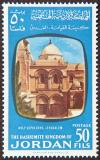 052 Holy Places 1963.jpg