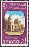 055 Holy Places 1963.jpg