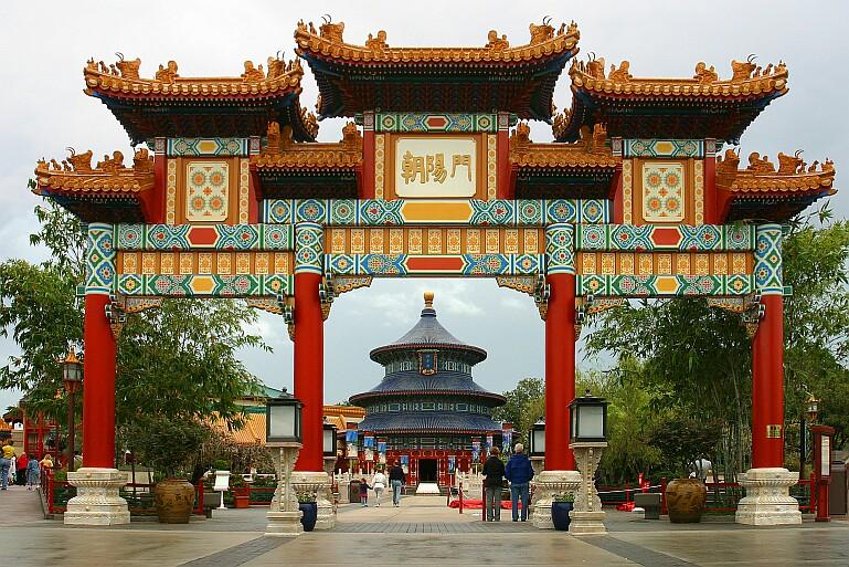 China Pavilion at EPCOT