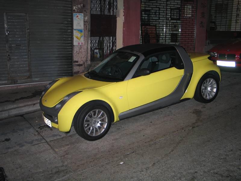 Yellow Smart Car Hk 2004