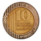 10  NEW  ISRAELI  SHEQALIM.jpg