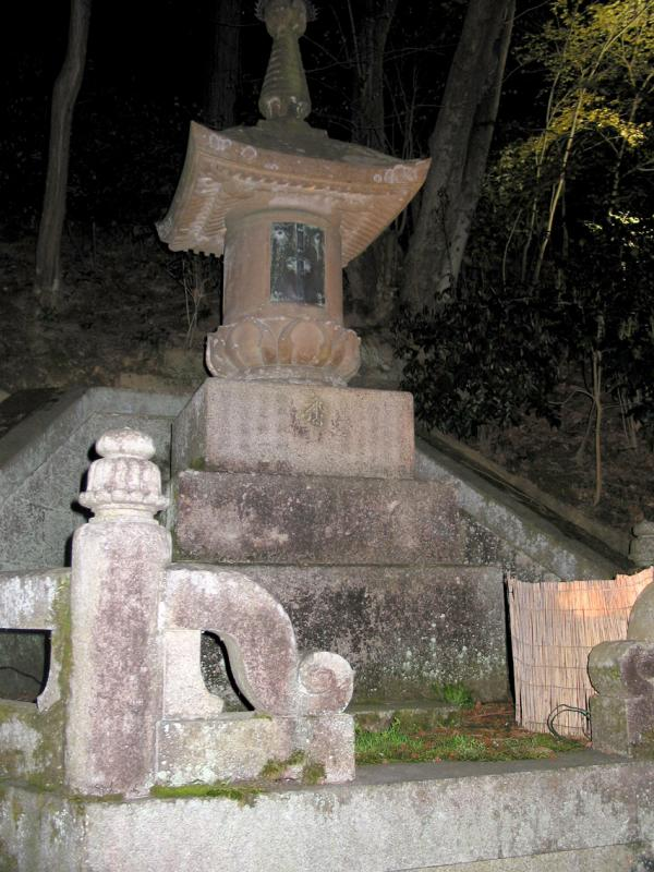 Ancient Temple  in Kyoto