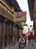 Street scene in Wu Zhen