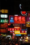 Lights across the streets of Kowloon