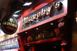 Murphy's Irish bar, Nathan Road, Kowloon