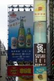 Advertising on Nathan Road, Kowloon