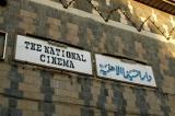 The National Cinema, Sana'a