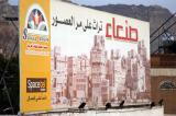 Sana'a Arab Cultural Capital 2004