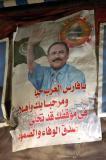 President Ali Abdullah Saleh of Yemen