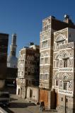 Sa'ila, old town Sana'a