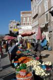 Bab al-Sabah Market
