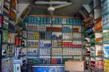 Shop on Ali Abdul Mogni Street, Sana'a