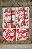 yemen4 027.JPG