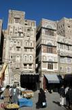 yemen4 035.JPG